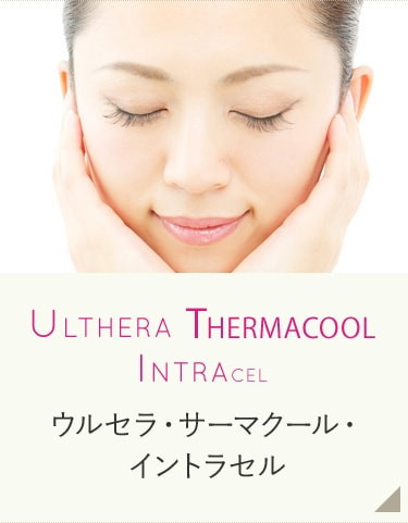 Ulthera Thermacool Intracel